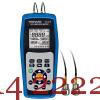 Máy đo độ rung Tenmars TM-141D